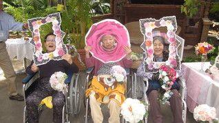 特別養護老人ホーム愛和
