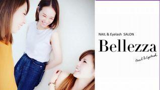 ネイル&アイラッシュ Bellezza