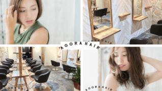 ◇銀座店Agora(アゴラ)