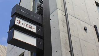 Le freak 表参道店