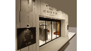 The COSTA of RICHAIR