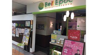 ベルエポック フォンテAKITA店
