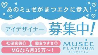 MAQUIA(マキア)【埼玉県エリア】