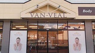 ヴァン・ベール ビューティーショップ山口店