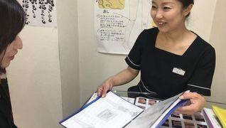 脱毛サロン Be・Escort長野店