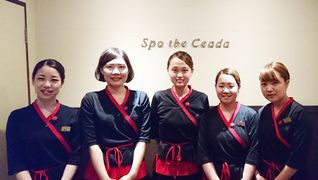 Spa the Ceada