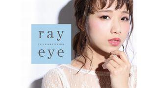 ray eye【レイアイ】〜アイリスト募集〜