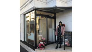 GRACE NAIL 六町店