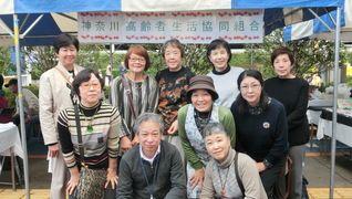 川崎北部訪問介護ステーションはなみずき