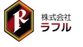 株式会社ラフル ラフル・ヘルパーステーション