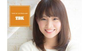 美容室TBK(ティービーケー) 【東京エリア】