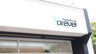 hairsalon de Forever 本店