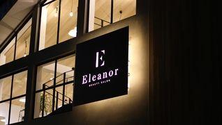 ◆Eleanor -エレノア-(新宿駅東南口徒歩5分)