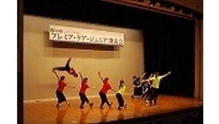 プレミアケアジュニア 代田橋店