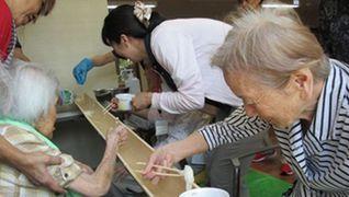 小規模特別養護老人ホーム きさらぎ荘(非常勤介護職員)