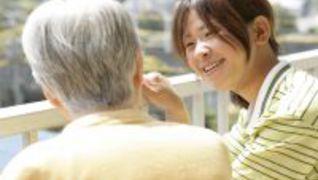 特別養護老人ホーム日進ホーム