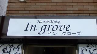 美容室イングローブ 千鳥町店