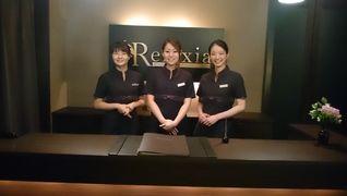 Relaxia 札幌メルキュールホテル店