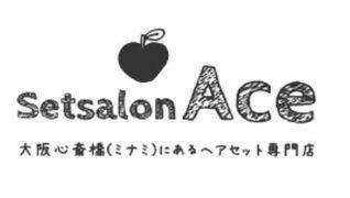 Set salon Ace