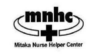 三鷹ナース・ヘルパーセンター 三鷹訪問介護事業所