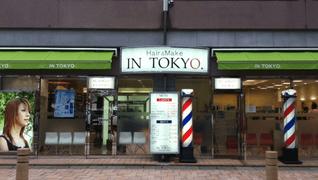 イン東京 長野東口店