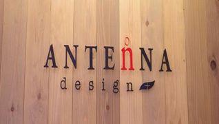ANTENNA design+ 武蔵浦和店