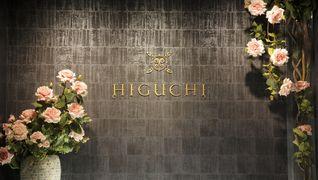 HIGUCHI ヒルズ店