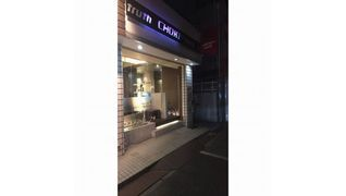 Choki Choki truth 北花田店
