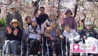 高齢者向けシェアハウス絆