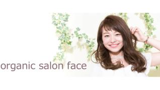organic salon face 茶屋町店