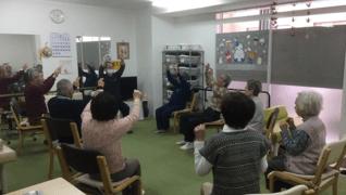 デイサービスセンター げんきリハ六甲道
