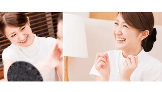 たかの友梨ビューティクリニック【埼玉エリア】