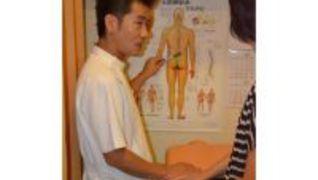 健すこやか整骨院 (いまふく鍼灸整骨院)のイメージ