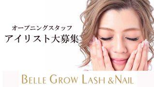BELLE GROW EYE LASH