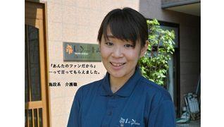 アサヒサンクリーン 在宅介護センター京都(訪問介護)