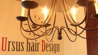 Ursus hair Design 千葉