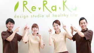 Re.Ra.Ku モラージュ菖蒲店