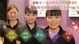 ブライダルエステ専門店 ワヤンサラ /ヘッドスパ専門店 ワヤンプリ 梅田店