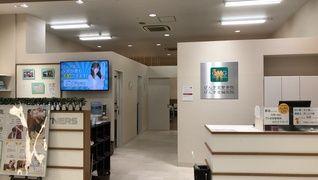 げんき堂鍼灸整骨院(京都エリア)