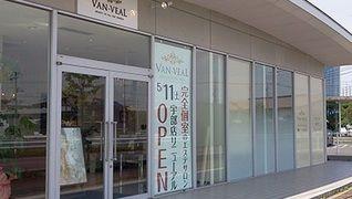 VAN-VEAL 宇部店