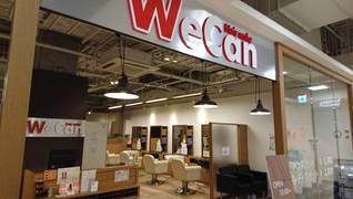 美容室WeCan ヨドバシ博多店