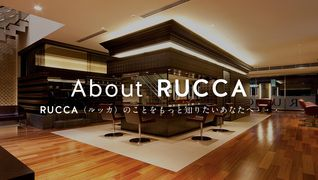 RUCCA