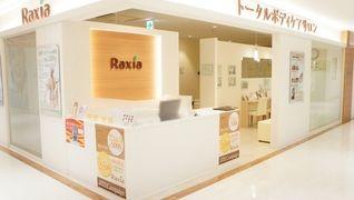 【Raxia】相模大野ステーションスクエアB館店