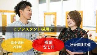 storia.f 郷東店