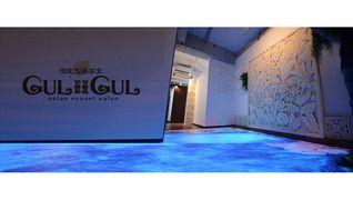 個室型美容室GULGUL 本八幡店