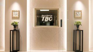 エステティックTBC・メンズTBC【神奈川県】