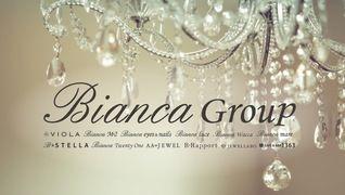 Bianca(ビアンカ)小田急百貨店湘南gete店