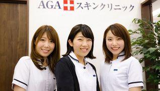 AGAスキンクリニック 名駅錦通院