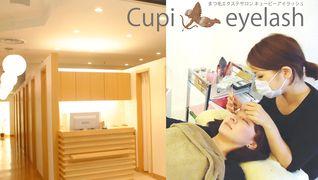 Cupi eyelash(キューピーアイラッシュ) 高島屋堺店