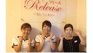 トータルサロンリリース西尾店